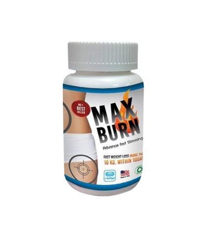 Max Burn Advance Fast Slimming 30 แคปซูล ราคาส่งถูกๆ w.85 รหัส I203
