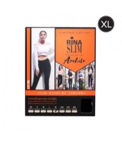 Rina Slim กางเกงขาเรียว เก็บพุง รุ่น Archita limited ไซต์ XL W.280 รหัส EM727