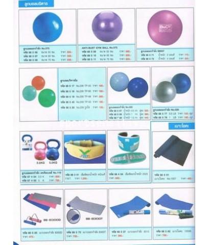 ลูกบอลออกกำลังกาย เบาะโยคะ เข็มขัดลดน้ำหนัก เบาะออกกำลังกาย ลูกบอลบริหารมือ FBT