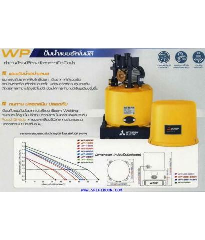 เครื่องปั้มน้ำ MITSUBISHI มิตซูบิชิ WP-505R - 500 วัตต์ (จัดส่งด่วน!.ฟรี)