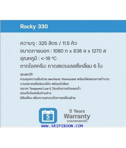 ตู้แช่ไอศครีม ฝากระจกโค้ง  LuckyStar ลักกี้สตาร์ รุ่น ROCKY 330 ความจุ 11.5 คิว