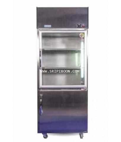 ตู้แช่แข็ง + ตู้แช่เย็น LuckyStar ลักกี้สตาร์ รุ่น BROMO 207 ขนาด 22 คิว (บนแช่เย็น. ล่างแช่แข็ง)