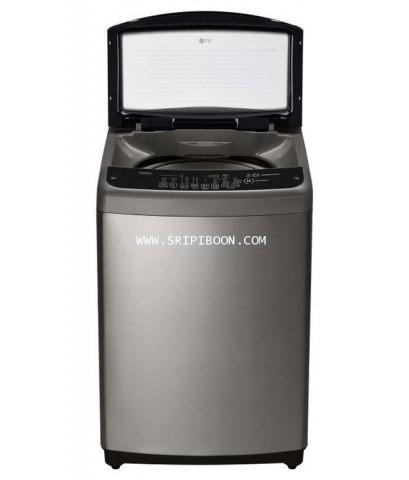 เครื่องซักผ้า LG แอลจี รุ่น T2518VSAS ระบบ Smart Inverter ขนาด 18 กก. บริการจัดส่งถึงบ้าน!.ฟรี