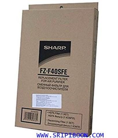 แผ่นฟอกอากาศ SHARP ชาร์ป (ของแท้) รุ่น FP-FM40B , FP-F40TA ใช้ (HEPA filter เฮปา FZ-F40SFE)