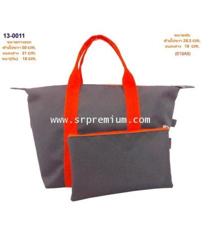 กระเป๋าเดินทาง พับเก็บได้ รุ่น 13-0011 (619A8)