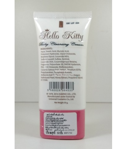 Hello Kitty ครีมล้างหน้า (Cleansing Cream) 50 กรัม {ลดกระหน่ำ..ราคาถูกสุดๆๆ !!}