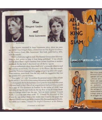 ANNA  THE KING OF SIAM-1944 1st Edition