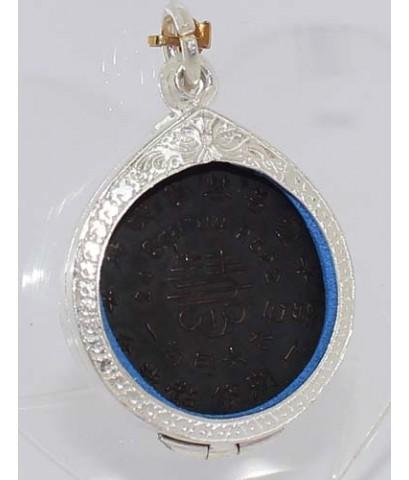 เหรียญ เง็กเซียนฮ่องเต้