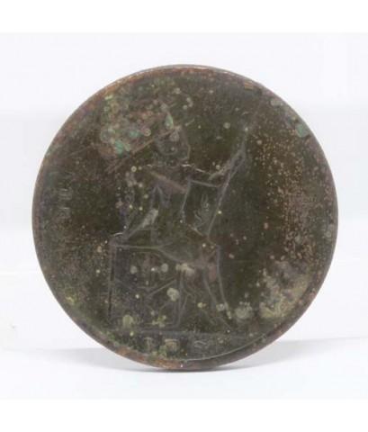 เหรียญหนึ่งเซียว ร. ๕