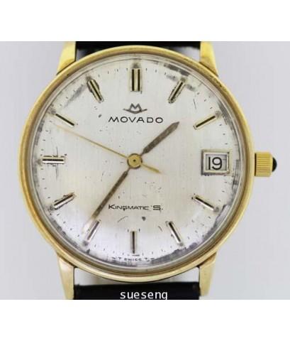 นาฬิกาข้อมือ MOVADO