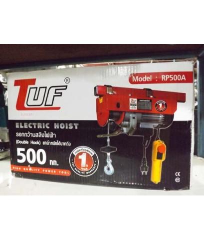 รอกกว้านสลิงไฟฟ้า TUF