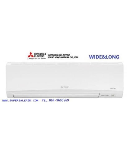 AIR MITSUBISHI ELECTRIC  รุ่นWIDELONG (ROTARY)