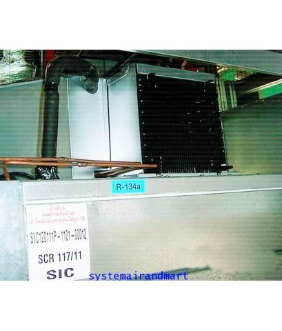 ตู้แช่ 2 ประตู SANDEN รุ่น SEC-N1000SBD