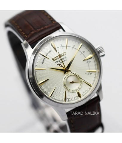 นาฬิกา SEIKO Presage Cocktail SSA387J1