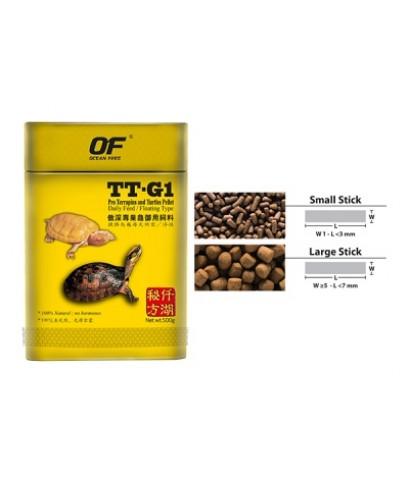 Pro Terrapins and Turtle TT-G1 อาหารเต่า ตะพาบ เกรดพรีเมี่ยม OF OCEAN FREE 250 g. (เม็ดขนาด