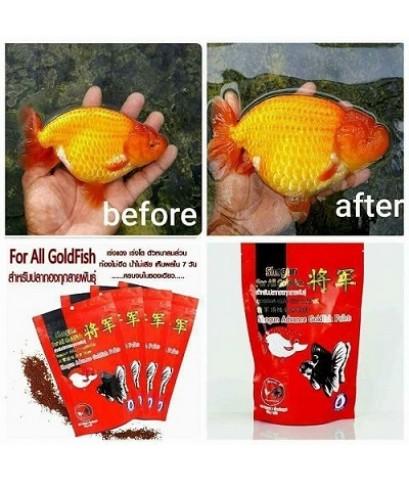 อาหารปลาทอง โซกุน shogun for goldfish เหมาะสำหรับปลาทองทุกสายพันธุ์ ขนาด 500 กรัม