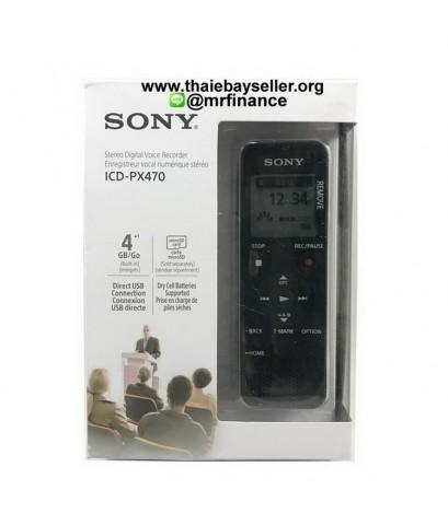 เครื่องอัดเสียง Sony ICD-PX470 ของใหม่ ของแท้