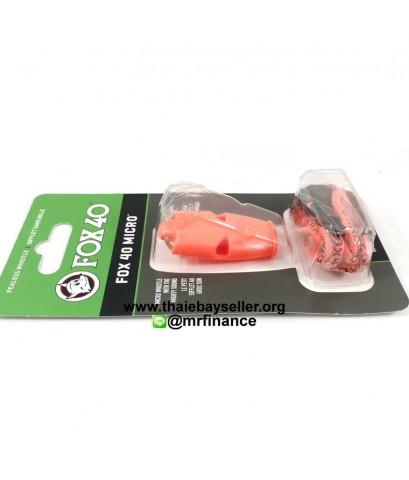 นกหวีด FOX 40 Micro + สายคล้องคอ 110dB (สีส้ม) ของแท้ ของใหม่