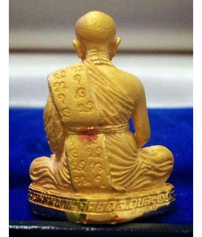 รูปหล่อหลวงปู่พรหมา เขมจาโร รุุ่นบารมี99 วัดสวนหินผานางคอย เนื้อทองคำ ในหลวงเททอง ปี2538 สภาพสวย พร้
