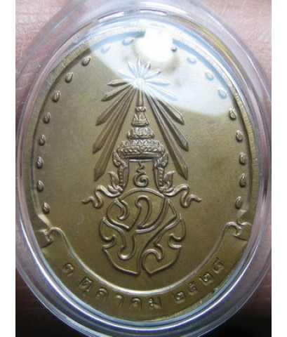 เหรียญสมเด็จพระญาณสังวร รุ่นแรก เนื้อทองแดง ปี2528 สภาพสวย ตอนนี้หายากแล้ว