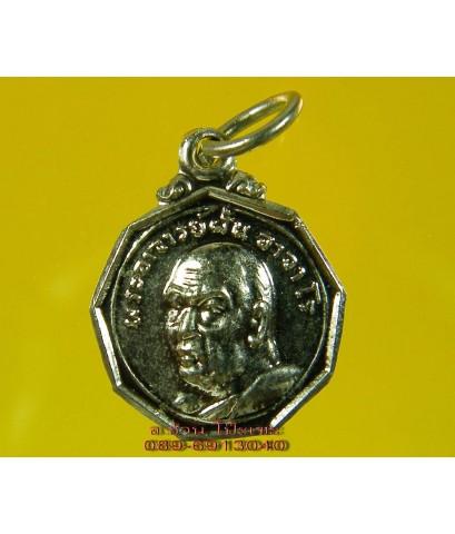 เหรียญ หลวงปู่ฝั่น รุ่นร่มโพธิทอง ปี 2519/2529