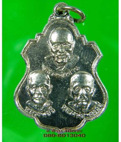 เหรียญ 3 อาจารย์ หลวงพ่อปาน หลวงพ่ออี่ หลวงพ่อทองอยู่ /2701