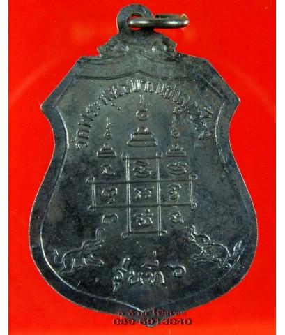 เหรียญ หลวงพ่อจ้วน วัดเขาลูกช้าง รุ่น 6 เพชรบุรี /2929