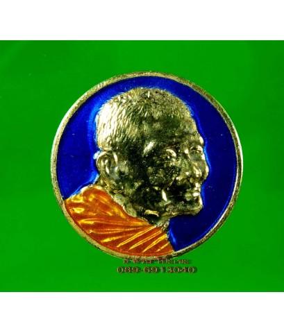 เหรียญ หลวงปูแหวน หลังธรรมจักร พระปิดตา /4898