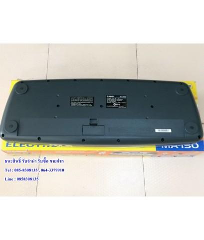 Electronic Keyboard Casio รุ่น MA-150