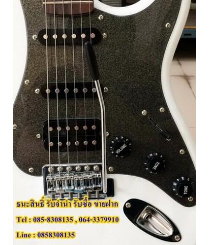 กีตาร์ไฟฟ้า Squier รุ่น Affinity Stratocaster