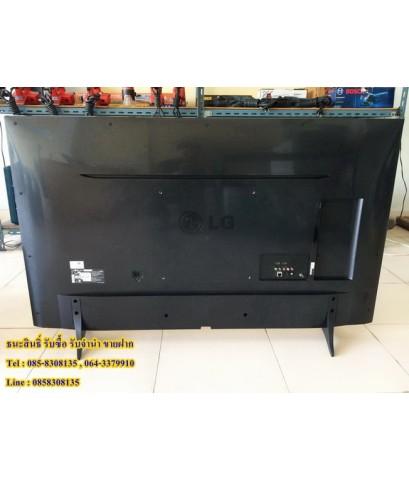 Smart TV LG รุ่น 55UH615T