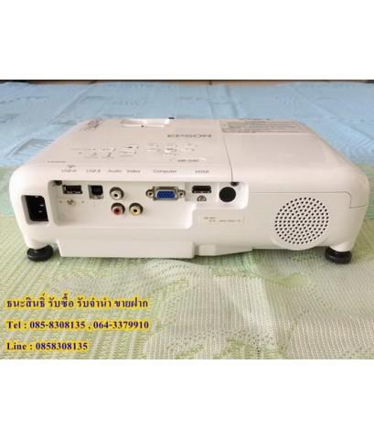 โปรเจคเตอร์ Epson รุ่น EB-S41