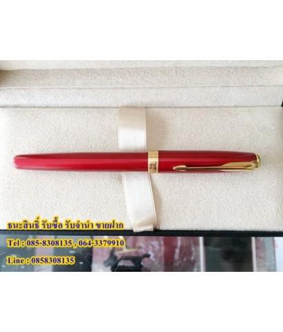 ปากกา Parker Sonnet IIIT