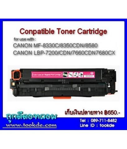 Canon CArttridge-418M หมึกสีชมพูชนิดเทียบเท่า