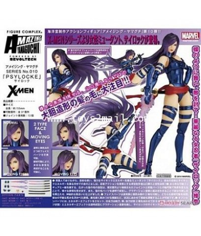 REVOLTECH : MOVIE REVO / AMAZING YAMAGUCHI Series 010 : X-MEN PSYLOCKE [ล๊อต JAPAN] [SOLD OUT]