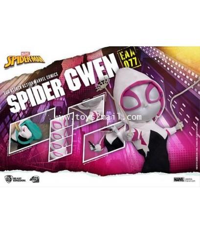 BEAST KINGDOM : EGG ATTACK ACTION EAA-077 SPIDER GWEN [2]