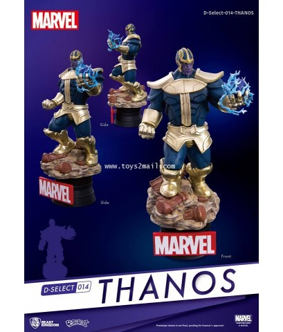 BEAST KINGDOM : D-SELECT 014 : INFINITY WAR : THANOS [2]
