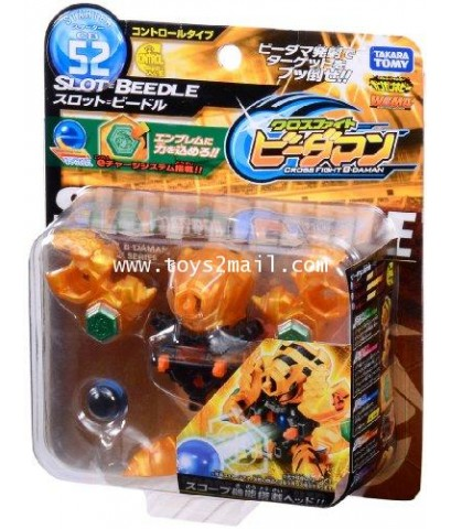 B-DAMAN CROSS FIGHT : CB-52 SLOT BEEDLE ของแท้ 100 จาก TOMY TAKARA [2]