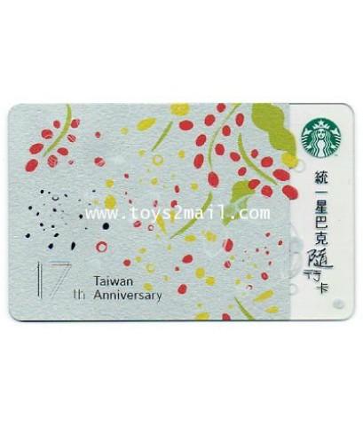 STARBUCKS : STARBUCKS 17th ANNIVERSARY OF TAIWAN ชุดพิเศษฉลองร้าน STARBUCKS ครบรอบ 17 ปีTAIWAN [1]