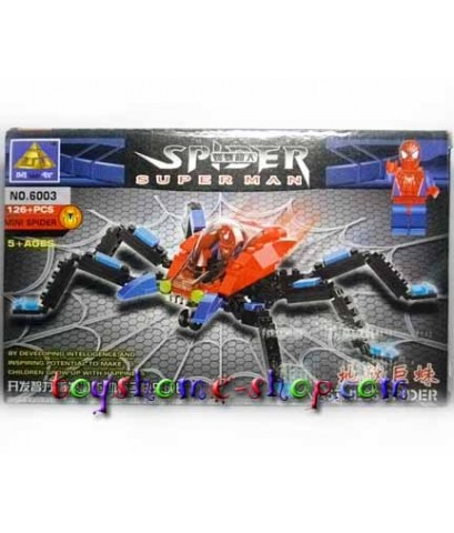 เลโก้ราคาถูก เลโก้จีนชุดสไปเดอร์แมน ยานแมงมุม1