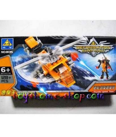 เลโก้จีนราคาถูก ทรานฟอเมอร์ กล่องเล็ก รุ่น Deformation B