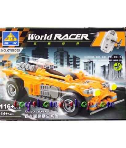 เลโก้รถแข่งบังคับวิทยุสีส้ม (ส่งฟรีทั่วประเทศ)