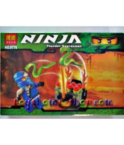 เลโก้นินจาโก 9776 นินจาสีน้ำเงินกล่อง พร้อมอาวุธ