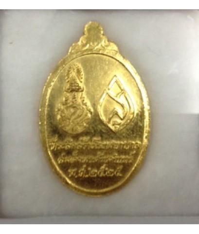 เหรียญพระพุทธศรีประกายสิทธิ์ ภปร. สว. ( ร.พ.สมเด็จพระศรีนครินทร์ ) พ.ศ. 2525