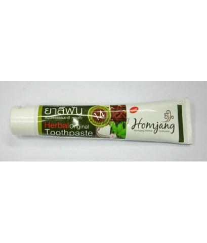 ยาสีฟัน หอมจัง ใหญ่ (90 กรัม) สูตรหลวงปู่พุทธอิสระ