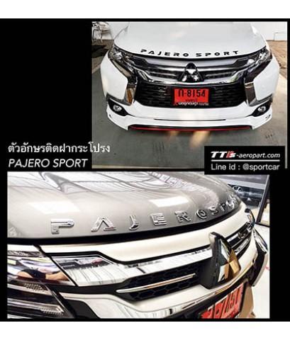 ของแต่ง Pajero Sport 2017 2018 2019 อุปกรณ์แต่งรถ มิตซูบิชิ ปาเจโร่ แต่งสวย