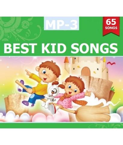 เพลงภาษาอังกฤษ Best Kids Songs and Nursery Rhymes (CD Mp3/ 1 แผ่น) รวม 65 เพลงฮิต
