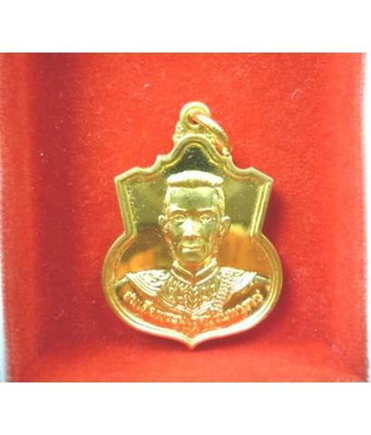 เหรียญสมเด็จพระนเรศวร มหาราช รุ่น สู้  ด้านหลัง สก. สร้างปี 2548  ทองคำ พร้อมกล่อง (เช่าบูชาแล้ว)