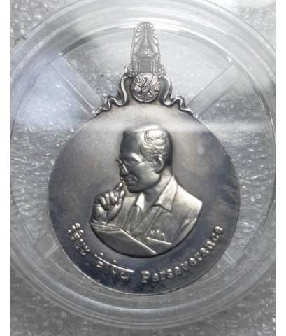 พระมหาชนก เนื้อเงิน ปี 42 สภาพงาม ๆ พิมพ์็เล็ ที่สุดแห่งเหรียญในหลวง ร.9 ทรงโปรดมากที่สุด ราคาเบาๆ..