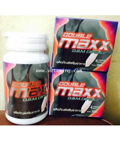 อาหารเสริมดับเบิ้ลแม็ก Double Maxxโฉมใหม่ ขวดสีแดง ราคาส่งซื้อ1แถม2
